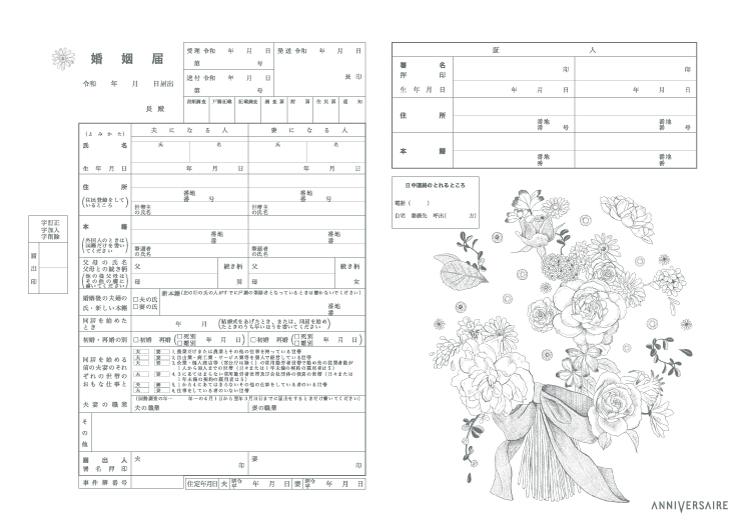 thumb_konin_signature_01.jpg